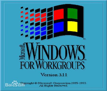 Windows3.11界面