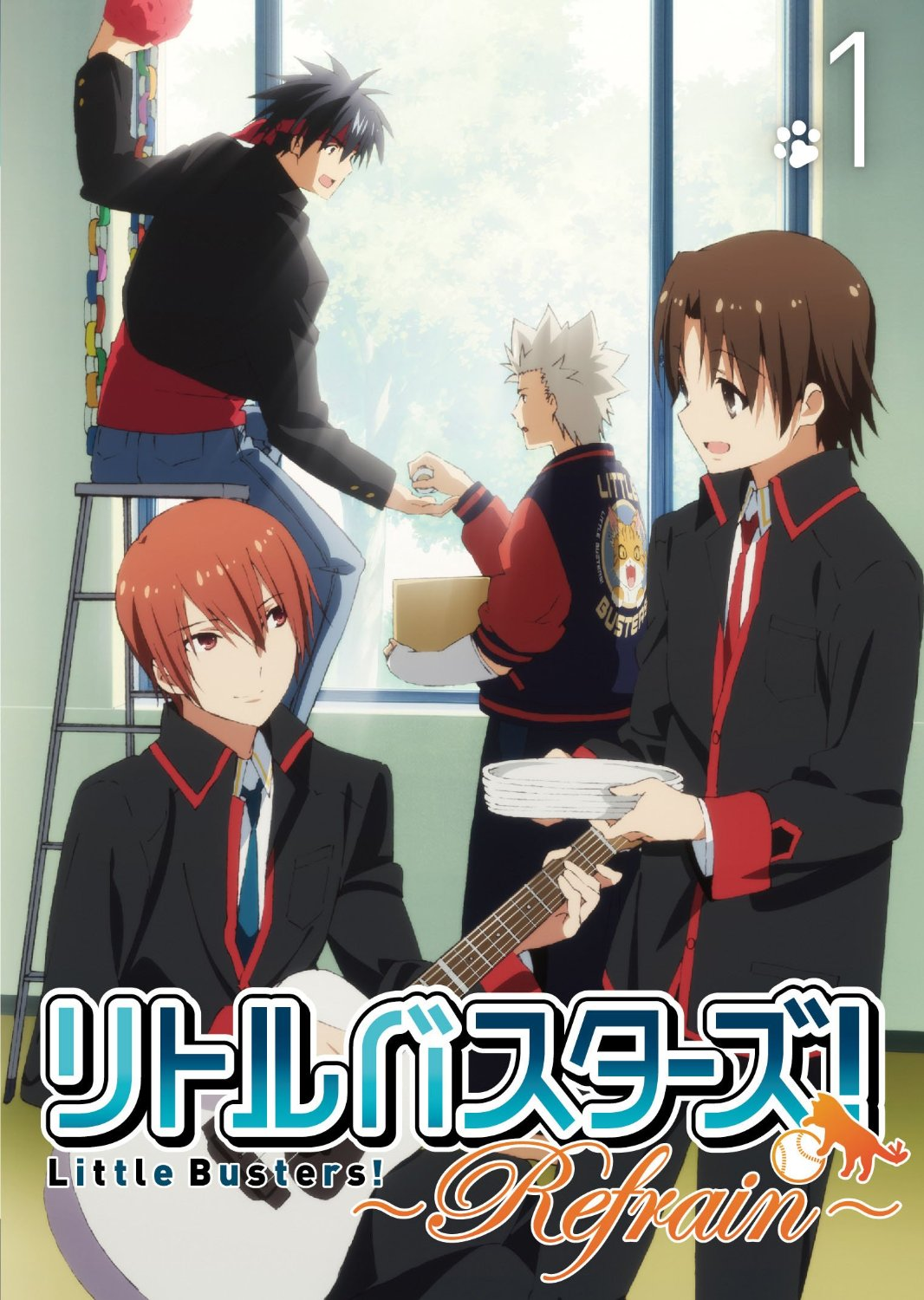 Little Busters! ~Refrain~