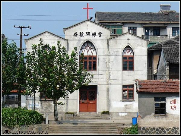 塘棲耶穌堂