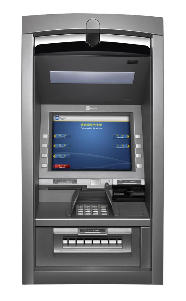 自动取款机(atm自动取款机)图片