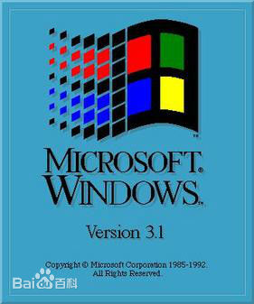 Windows3.1界面