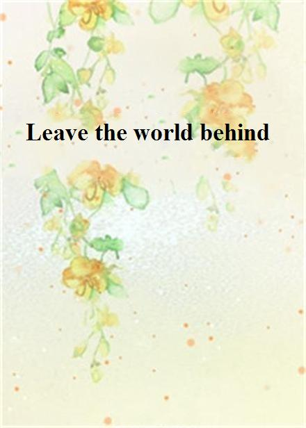 Leave the world behind(小說)