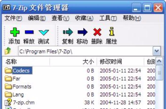 7Z:主要特徵,壓縮算法,LZMA算法,官方工具,其他工具,_中文百科全書