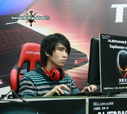 Alienware TopGamer war3 pro-league