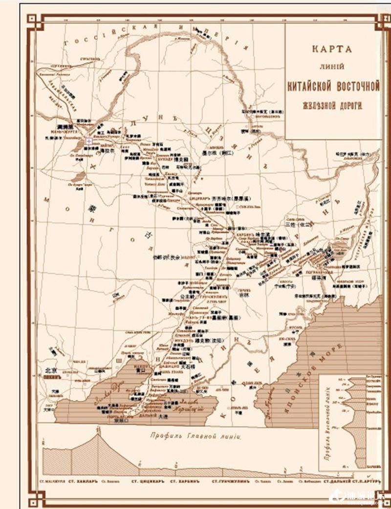 中東路事件:緣起,中東鐵路,協定內容,蘇日的反差,條約履行,起因,政策 ...