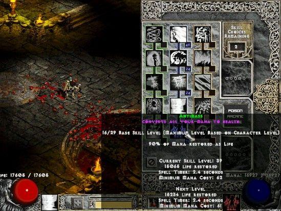 win7玩暗黑2_暗黑破壞神2:魔電:基本信息,配置需求,_中文百科全書